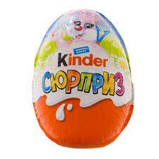 Шок. яйцо Kinder Сюрприз Барби 20гр