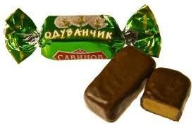 Конфеты Одуванчик 1кг