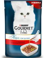 Gourmet Перл нежное филе в соусе с лососем 85г м/у*