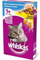 Whiskas (курица) Подушечки для стерилизованных котов и кошек 1кг Россия*
