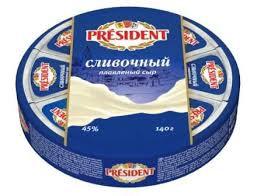 PRESIDENT сыр плав. Сливочный 45% 140г