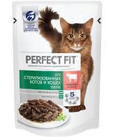 Perfect fit для взрослых кошек говядина в соусе 85г Германия *