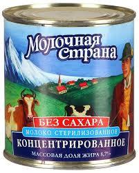 Молоко конц. стер. 300гр ж/б Молочная страна