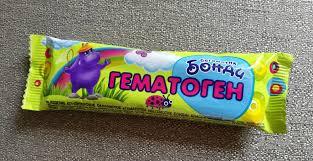 Гематоген  Бонди 40г