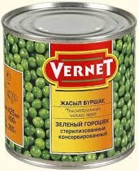Горошек зеленый  425г ж/б Vernelle*