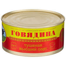 Говядина тушен.в/с 325г ГОСТ Йошкар-Ола *