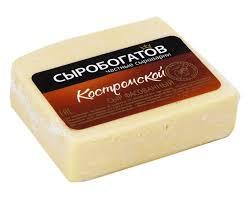 Костромской сыр 45% 200г Сыробогатов