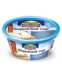 Сыр творожный сливочный   Хохланд  220г БЗМЖ