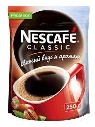 Кофе Nescafe classic 250гр  м/у