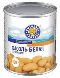 Фасоль белая 300г ж/б Обилие*