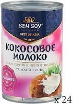 Кокосовое молоко  5-7% 400гр  ж/б СэнСой