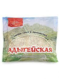 Соль Адыгейская  450г м/у АВС