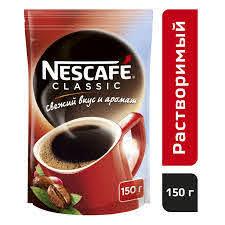 Кофе Nescafe classic 150гр  м/у