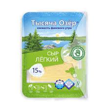 Легкий сыр в нарезке 15% 150г Тысяча озер