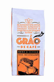 Кофе GRAO de cafe РИО в зернах 250г. м/у*