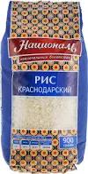Рис Краснодарский к/з в/к 900г Националь