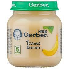 Пюре Банан 130гр ст/б Gerber *