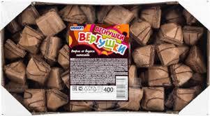 Вафли Вертушки-Веснушки  со вкусом шоколада 400гр Самара