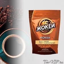 Кофе Жокей Мокка раст/субл. 130г м/у