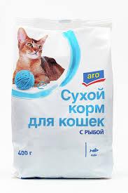 Aro корм сухой для кошек с рыбой 400г. м/у *