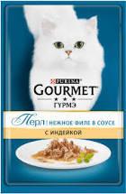 Gourmet  а-ля Карт с индейкой 85г м/у*