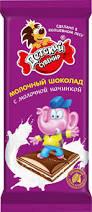 Шоколад  Детский сувенир с молочн. начинкой 85г
