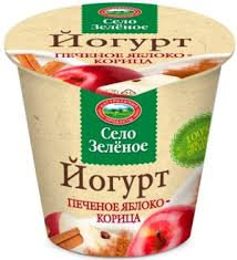 Йогурт печеное яблоко/корица 3.5% 120гр бзмж п/с Село Зеленое