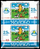 Молоко 2.5% 0.5л (0.515кг) бзмж Кез