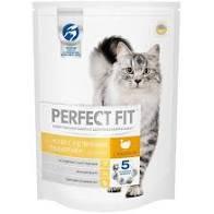 Perfect fit для кошек с чувствительным пищеварением индейка 190г Германия*
