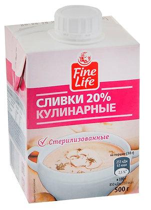 Сливки кулинарные 20% 500г  БЗМЖ Fine Life