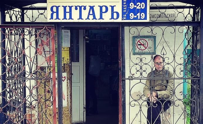 Helvete On The Ground en Russie
