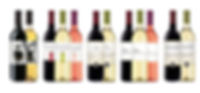 All the wines.jpg