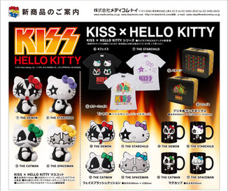 Kiss x Hello Kitty Merchandise