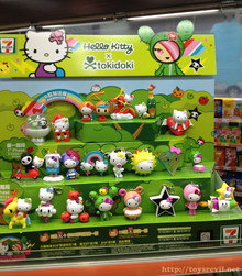 Tokidoki x Hello Kitty Character Series