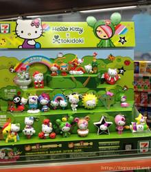 Tokidoki x Hello Kitty Character Series