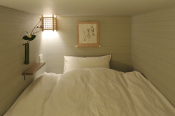 Minimum Japanese space