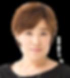 美容ライター/エディター 夏目円