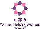 WHWHK Logo.jpg
