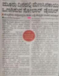 News Bulletin.jpg