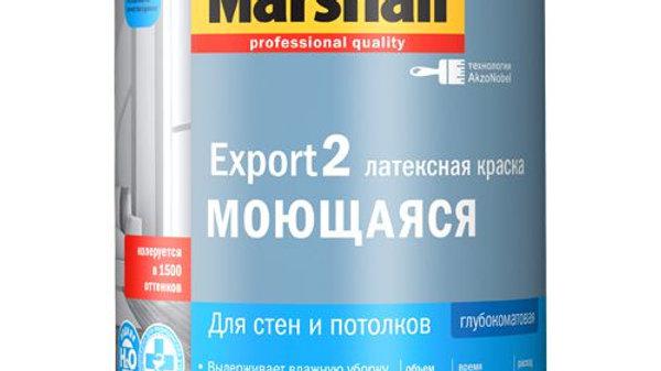 краска латексная моющаяся export 2