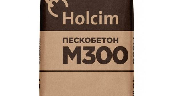пескобетон Holcim m300