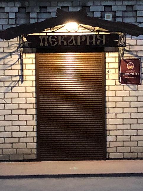 рольставни в переславле можно заказать по адресу Кузнецова,1 - офис Каскад, и на сайте kaskad-pz.ru^ также по телефону 6-00-82. Рольставни любого размера в наличии и под заказ.