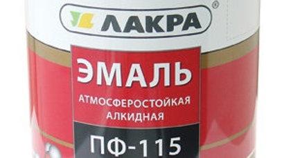 краска Лакра ПФ-115