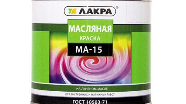 краска Лакра ма15