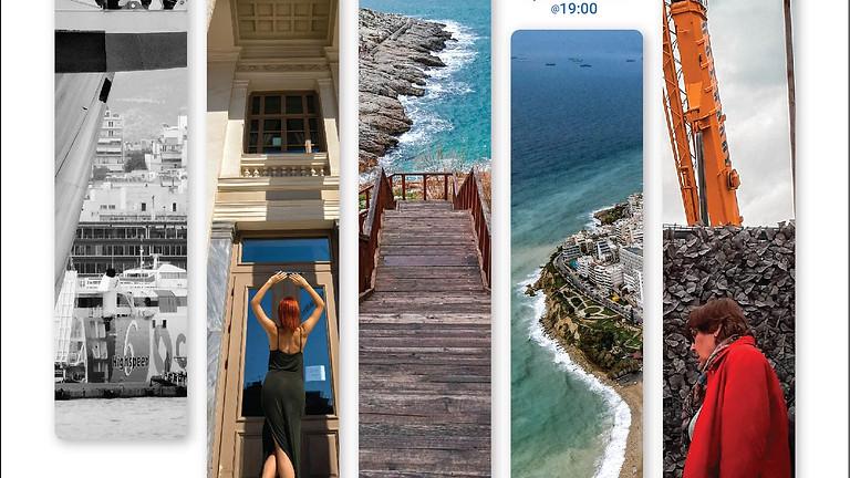 Ομαδική Έκθεση Φωτογραφίας #My_Piraeus 20/9