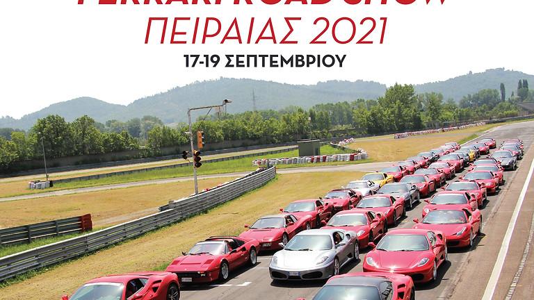 Ferrari Road Show – Πειραιάς 2021 19/9