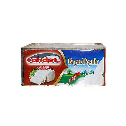 Tam Yağlı Beyaz Peynir 5 kg