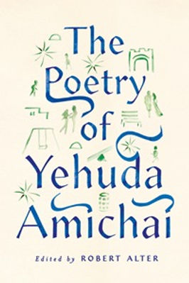THE POETRY OF YEHUDA AMICHAI cover 1.jpg