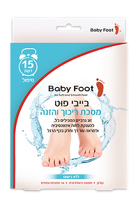 Baby foot_Moist.png