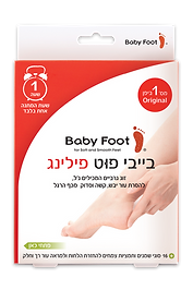 Baby foot_PKG_Front 1 hour.png
